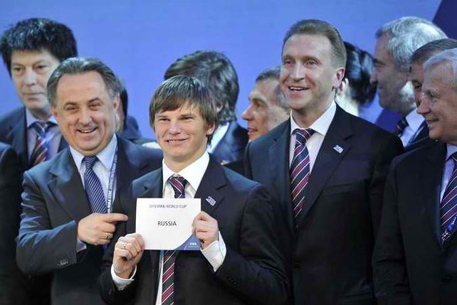 Qatar World Cup 2022 report submitted, russia 2018